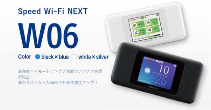 WiMAX NEXT W06