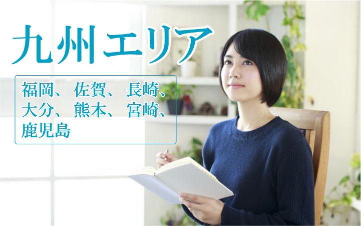 九州エリアのネット回線